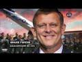 В выпуск программы «Военная тайна» на РЕН ТВ неожиданно пробрался дедушка Гарольд!,People & Blogs,,