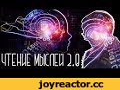 ЧТЕНИЕ МЫСЛЕЙ 2.0 [Новости науки и технологий],Science & Technology,нейросеть,обучение нейросети,чтение мыслей,3Д печать,искуственный интеллект,ии,3d принтер,печать еды,новости науки,3д принтер,новости науки и технологий,3d printer,изобретения,научные новости,новости технологий,новости,в мире науки,