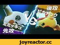 【公式】ピカチュウ vs ミミッキュ フリースタイルバトル,Gaming,ポケモン,Pokémon,Pokemon,ポケットモンスター,ピカチュウ,ミミッキュ,フリースタイル,ラップ,DOTAMA,大谷育江,LIBRO,DJ,USUM再生リスト,王者ピカチュウと、チャレンジャー ミミッキュ。 2匹のポケモンが、熱いリリックをぶつけ合う。 世界初! ポケモン語ラップバトルが、いま幕を開ける!!!  MC:ピカチュウ(RAP by 大谷育江)、ミミッキュ(RAP by DOTAMA) DJ:LIBRO  ◆リリック書き起こし(フリースタイル監修:DOTAMA)  <ミミッキュ> グガガガグガ グガ