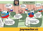 ОЛЬГИНО Бляя, как же срать хочется! Начал с себя, получаю 300К в секунду Эй, кто крымотред перекатывает? Ксения Собчак это реальная оппозиция Путину Раньше я был за Навального, но теперь.. ЛИБЕРАХИ И ХОХЛУТУ СОСАТЬ! ПУТИН -ПРЕЗИДЕНТ МИРА! Европа и США загнивают, мигранты, наркотики, ожирение