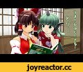 Annoying Aun,Gaming,Touhou,komano aun,hakurei reimu,syamoooji,mmd,touhou mmd,So cute i can't bare it. Even tho i don't understant moonspeak.. Just want to share with Joyreactor. I do not own anything in this video. Author: https://twitter.com/syamoooji/status/947656671379185664