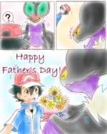 Ч'Я'РРИ Fathers, ьйы