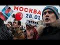 «Холодный бойкот восемнадцатого...» ЗАБАСТОВКА ИЗБИРАТЕЛЕЙ В МОСКВЕ (28.01),People & Blogs,28.01,забастовка избирателей,навальный,митинг,это не выборы,бойкот выборов,28 января,трансляция забастовки,гуляем на тверской,забастовка в москве,Московская Забастовка избирателей глазами её активного участник