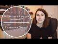 Imagination: Як знайти час для читання і ,як читати більше ? | Розмовне відео,People & Blogs,для читача,як читати більше,як знаходити час для читання,книги,фентезі,фантастика,художня література,весело про книги,читати чи ні,украінська сучасна література,Всім привіт, Ви на каналі Imagination мене зву
