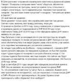 """В Сети разгоняют откровения израильского советника в украинской армии. Говорит: """"Генералы с которыми имел """"честь"""" общаться, абсолютно профессионально не пригодны, зачастую крайне тупы, отношение к солдату унизительно, часто издевательское, повсеместное кумовство, синдром - """"мы все сами знаем лучше"""
