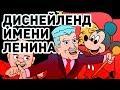 Диснейленд имени Ленина,News & Politics,выборы,грудинин,дебаты,навальный,кпрф,коммунисты,единая россия,путин,митинг,кандидаты,ленин,сталин,совхоз,павел грудинин,жириновский,зюганов,Когда развеются чары Грудинина? Или его сторонники объявили бессрочную гражданскую войну в интернете?