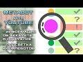 MetaBot для Youtube Информация об аккаунте в один клик и подсветка кремлеботов,News & Politics,Политика,Россия,YouTube,Пропаганда,Кремлеботы,Скрипт,Расширение,Плагины,Лахта 2,Савушкина 55,Комментарии,ИНСТРУКЦИЯ 1. установите одно из следующих расширений для вашего браузера: Chrome - https://chrome.
