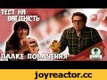 Палке побачення — Тест на вагітність,Comedy,Collegehumor,CH originals,comedy,sketch comedy,humor,funny,sketch,dating,coupons,hot date,murph and emily,Палке побачення,гаряче побачення,побачення,стосунки,дівчина,хлопець,Сексуальна,сексуально,озвучка,українською,AdrianZP,MariAm,дубляж,тест на вагітніст