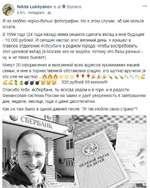 /¿A Nikita Lukoyanov is at 9 Волжск. 4^7 8 hrs Instagram • Ц Я не люблю черно-белые фотографии. Но в этом случае, чб как нельзя кстати. В 1994 году (24 года назад) мама решила сделать вклад в мое будущее - 10 000 рублей. И сегодня настал этот великий день: я пришел в главное отделение #сбербанк