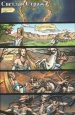 Остров Ултуан родина высших эльфов. Весь остров, от пастбищ Эллириона до таинственного Сафери... ...Исполнен магической энергии. И ъ/ л • ^ \ *^4 1 1 || >^1]Г уКУ _]Л \ ш . /\