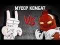 Rabbit Travel - Trash Kombat 02,Film & Animation,,Мои зайцы совместно с каналом 2х2 продолжают бороться с мусором. Второй выпуск. Ссылка на страничку проекта: http://2x2tv.ru/musorkombat  Звук: http://qbsoundstudio.com/  Респектище и благодарность каналу 2х2!