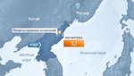 Китай магнитуда Японское море