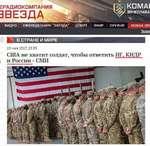 ЕРАДИОКОМПАНИЯ ЗВЕЗДА В СТРАНЕ И МИРЕ 13 мая 2017,23:55 США не хватит солдат, чтобы ответить ИГ, КНДР I и России - СМИ