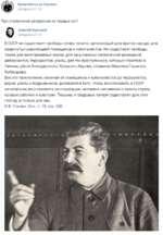 из Ольгино 16 Про сталинские репрессии из первых уст! Алексей Красный сегодня в 21:14 В СССР не существует свободы слова, печати, организаций для врагов народа, для свергнутых революцией помещиков и капиталистов. Не существует свободы также для неисправимых воров, для засылаемых заграничной ра