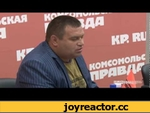 Андрей Попков застрахует органы Навального,Nonprofit,Волгоград,Алексей,Навальный,Андрей Попков,вызов на бой,дуэль,хряк,бокс ринг,жулики и воры,бокс,блог,оппозиция,либерал,националист,Единая Россия,боксер,драка,скандал,сетевые,хомячки,миац,оскорбление,заявление,Сайт МИАЦ - http://miatz.ru МИАЦ ТВ (yo