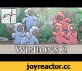 Winions 2,Film & Animation,winions,winions 2,RHrealism,LoL minions,minions,league of legends,league of legends humor,league of legends animation,ahri,league animation,funny league,funny lol,funny league of legends,minion plushie,Plushies are HERE!: http://kck.st/2JLd240 Subscribe: