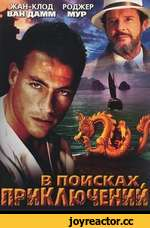 Soviet Union vs Spain - The Quest,Film & Animation,Van Damme,Jean-Claude Van Damme,The Quest,Quest,Soviet Union vs Spain,Soviet Union,Spain,Russian,Spanish,Sumo,Wrestling,Jeet Kune Do,Muay Thai,Ninjutsu,Kumite,Full Fight,Abdel Qissi,Aki Aleong,RezzzoLute,HD,full HD,1080p,Soviet Union vs Spain