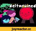 Deltaruined,Film & Animation,undertale,deltarune,deltarune animation,undertale animation,Shadok123,kris deltarune,ralsei,susie,kris,gondola,Checker Dance,THE WORLD REVOLVING,deltarune ost,lancer,lancer deltarune,jevil,jevil deltarune,toby fox,deltarune meme,delta rune,deltarune secrets,deltarune