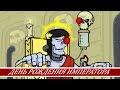 День Рождения Императора (Warhammer 40к),Film & Animation,Warhammer,Warhammer 40000,WH40k,Мультик,Император,Emperor,Emperor of Mankind,Roboute Guilliman,Жиллиман,Иврейн,Вахамульт,WHtoon,Поддержать канал монетой:  Яндекс - 410011969522996 Webmany - R189161590899 Donationalerts - https://www.donationa