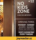 +12 NO KIDS ZONE fit 12*0|S* otaoife «7tf№h OPENING TIMES MONDAY - SUNDAY 02:00PM - 08:00PM (Member time 13:00-14:00) SHOP CLOSINCTDAY EVERY TUSEDAY