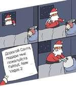 Дорогой Санта, подари мне пожалуйста Fallout: New Vegas 2