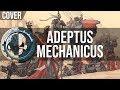 HMKids - Adeptus Mechanicum (Cover),Music,hmkids,warhammer,dawn,of,war,WH40k,mechanicus,Warhammer40k,Warhammer,Adeptus Mechanicus,Techpriest,Heavy Metal Kids,skitarii,emperor,imperium,Purchase here: https://store.stringstorm.info/2019/01/hmkids-adeptus-mechanicum-cover.html [bip bop intensifies!]