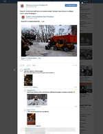 Правительство Санкт-Петербурга О 22 л* 2019 о 13:24 X Комитет по благоустройству в эти минуты ведет прямую трансляцию по уборке снега с улиц Петербурга. Комитет по благоустройству Самкт-Петербурга 22яйв2019в1(Х22 Комитет по благоустройств... - Live Комитет по благоустройств... - Live В 560