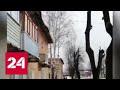 В Подмосковье ледяная глыба с крыши убила женщину - Россия 24,News & Politics,собянин,крыша,город,лед,женщина,владимир путин,общество,события,60 минут,чрезвычайные,центр,погода,путин,вести 24,смерть,экстренные новости,сити,пробки,новости,вести недели,подмосковье,тв,последние новости,происшествие,пар