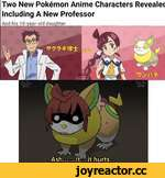 Two New Pokémon Anime Characters Revealec Including A New Professor And his 10-year-old daughter____________ __________