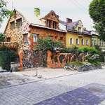 Пластиліновий будинок у Львові,Travel & Events,#львів,львов,україна,lviv,zik,львівські новини,новини,достопримечательности львова,путешествия,львов 2019,путешествие,что посмотреть во львове,львов достопримечательности,куда пойти во львове,путешествия по украине,что посетить во львове,путешествие во