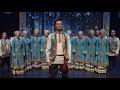 Омский хор: «Ведьмаку заплатите чеканной монетой»,Music,cover кавер thewitcher ведьмак netflix Омскийхор омскаяфилармония музыка Music Omsk Омск,