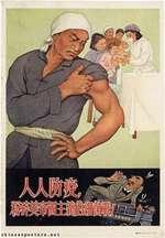 »ж chineseposters.net