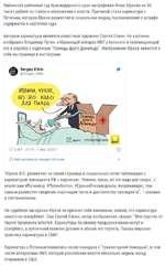 Лабинский районный суд Краснодарского края оштрафовал Илью Юркова на 30 тысяч рублей по статье о неуважении к власти. Причиной стала карикатура с Путиным, которую Юрков разместил в социальных медиа, постановление о штрафе содержится в картотеке суда. Автором карикатуры является известный художник