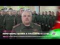 полковник кривоносов,People & Blogs,,