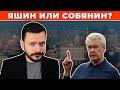 Яшин учит «Единую Россию», как надо работать,News & Politics,Путин,работа,депутат,политик