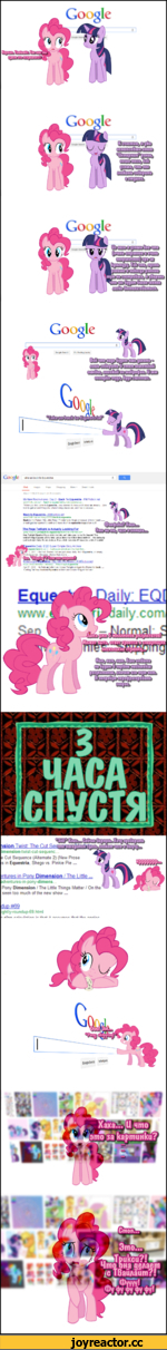 Будем^этсг исправлять, Go ogle Ш Google Search I'm Feeling Lucky fr> nonagewrmyga Google Search Gougle Take us back to Equestria. Web Images Maps Shopping More ▼ Search tools About 5,190,000 results (0.39 seconds) Mv New Room-mares: Day 2 - Back To Equestria - FIMFiction.net www.fimficti