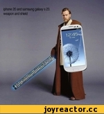 iphone 20 and samsung galaxy s 23. weapon and shield