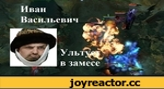 В>*г-яО_ вич