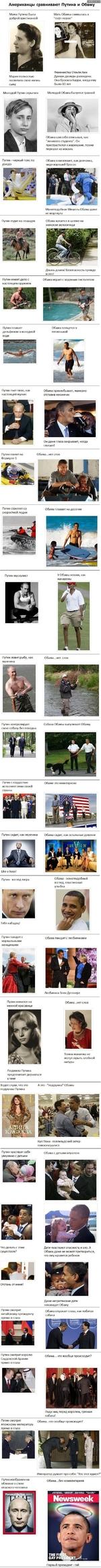 """Американцы сравнивают Путина и Обаму Мама Путина была доброй христианкой Мария полностью посвятила свою жизнь сыну Феминистка Стенли Анн Дунхан дважды разведена. Она бросила Барри, когда ему было 10 лет Мать Обамы снималась в """"софт-порно"""" Молодой Путин серьезен Молодой Обама балуется травкой"""