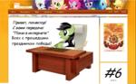 """Привет, ¡куске Выход Обсуждаемое Лента Сделай сам О проекте /г-р°пу RiHJcioj Пони и добро) my little pony > Хорошее Лучшее Привет\ поняктор! С вами передача: """"Пони в интернете ' Всех с прошедшим праздником победы! С ПРАЗДНИКОМ ПОБЕДЫ! #<5 часть 1"""