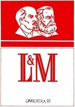 L&M - Ленин и Маркс