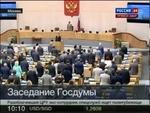 в особом исполнении ...,News,,... или gewählten russischen über alles