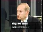 Интервью с настоящим Путиным,Education,,Куклы: http://www.youtube.com/watch?v=J9JPqnhoiv4  Это интервью 1999 года.  2012 год. Говорят, царь — ненастоящий!        «Многие пишут о том, что Путин упрятал жену в монастырь, ибо слишком давно не появляется она на людях.       Мне представляется более веро