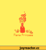 к Flame PrincEss