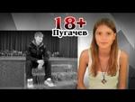 18+ #Пугачев,News,,Вконтакте: http://vk.com/goodbyeedinayarossia Твиттер: http://twitter.com/ded_edros Сайт против Единой России: http://edrosam.net/  Развитие событий в Пугачеве: http://lenta.ru/articles/2013/07/08/pugachev/ Дождь и 100 чеченцев: http://vk.com/video202742833_165558104 Твиттер А. На