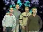 """группа Стекловата - """"Новый Год"""",Entertainment,,http://menzurka.com"""