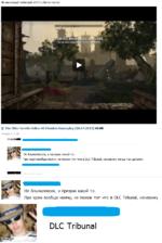 46-минутный геймплей sESO с бета-теста! The Elder Scrolls Online 46 Minutes Gameplay (26.07.2013) 46:08 вчора о 1:26 He Альмалексия, а призрак какой то. Про храм вообще молчу, не похож тот что в DLC Tribunal, ненавижу когда так делают.