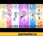 """Helping Twilight Win the Crown"" - Cover by MandoPony (Equestria Girls song),Music,,DOWNLOAD WAV: http://www.mediafire.com/download/u9olowvnvs499wu/Helping_Twilight_Win_the_Crown.wav DOWNLOAD MP3: http://www.mediafire.com/download/rkyhmlv7bl5uvs2/Helping_Twilight_Win_the_Crown.mp3  Hey everyone!"