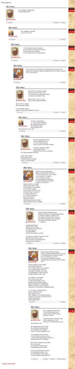 Обсуждение (без темы) Есть кандидат нормальный .Алексей Навальный! 5.09.2013 18:59 к у ■ Ответить ■ Следить ■ Удалить (без темы) Есть кандидат оральный .Алексей Анальный! 5.09.2013 19:20 Ответить Следить (без темы) Служат нашисты орально анально Но не приносят пользы электоральной Р