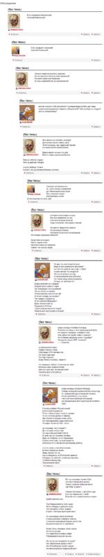 Обсуждение (без темы) Есть кандидат нормальный .Алексей Нзвзльный! ■ Ответить■Следить■Удалить (без темы) Есть кандидат оральный .Алексей Анальный! ■ Ответить■Следить (без темы) Служат нашисгы орально анально Но не приносят пользы электоральной Русский мужик всё понимает И ложь кремлеб